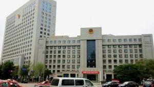 Sala de policía de la provincia de Liaoning