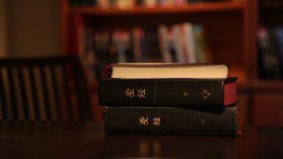 La biblia en el escritorio
