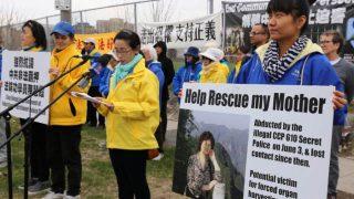 Lu Hongyan liderando un mitin en apoyo de su madre frente a la embajada china en Ottawa