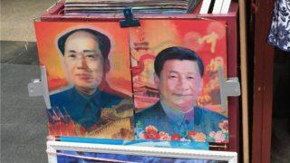 Retrato de Xi Jinping (tomado del sitio web de VOA)