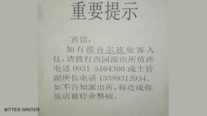 Notificación policial relacionada con viajeros uigures