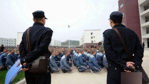 Cárcel de china