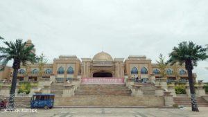 El Centro de Exposiciones de la Ciudad Cultural Sino-Árabe ha sido rebautizado