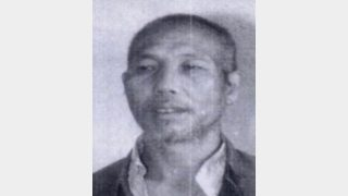 Una foto policial de Ji Sanbao