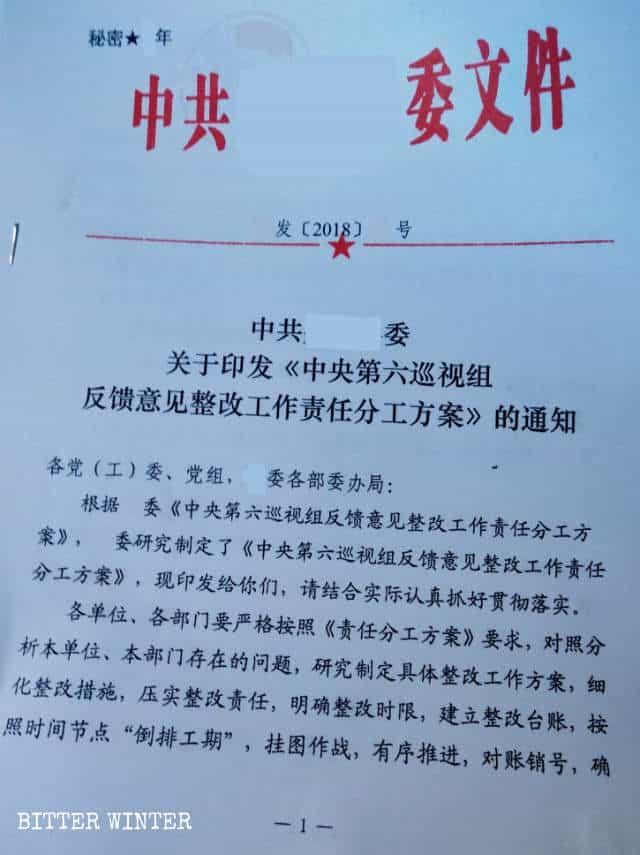 Notificación sobre el Esquema para dividir la responsabilidad