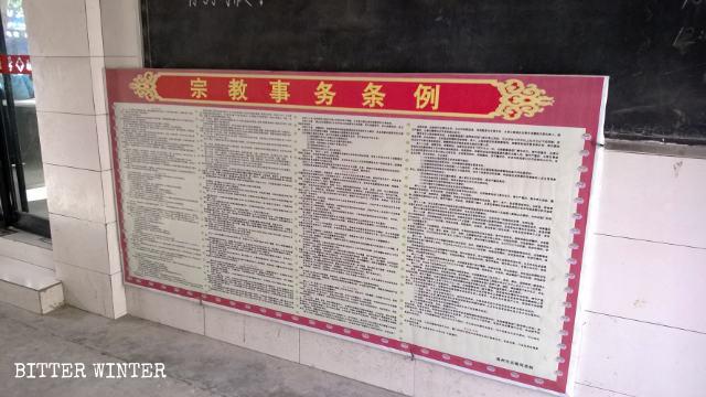 En el muro de la iglesia se han publicado las Regulaciones Sobre Asuntos Religiosos