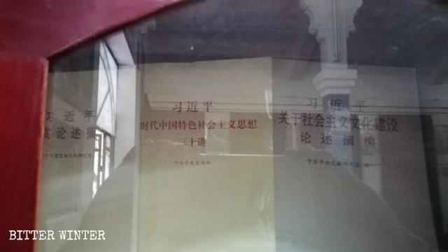 Los discursos de Xi Jinping están exhibidos en la iglesia