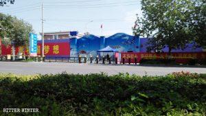 El Parque industrial de fabricación de prendas