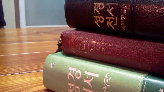 biblia coreana