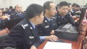 Policía de internet