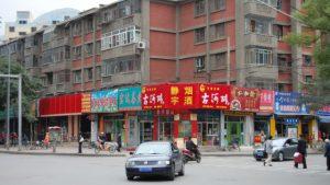 Calle de Lanzhou, Gansu