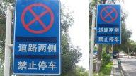 La vida orwelliana en los campus de Sinkiang