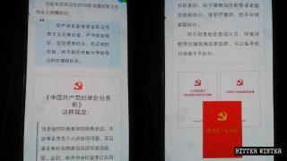 Material de propaganda distribuido entre los maestros de una escuel