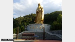 Apariencia original de la estatua de Laozi