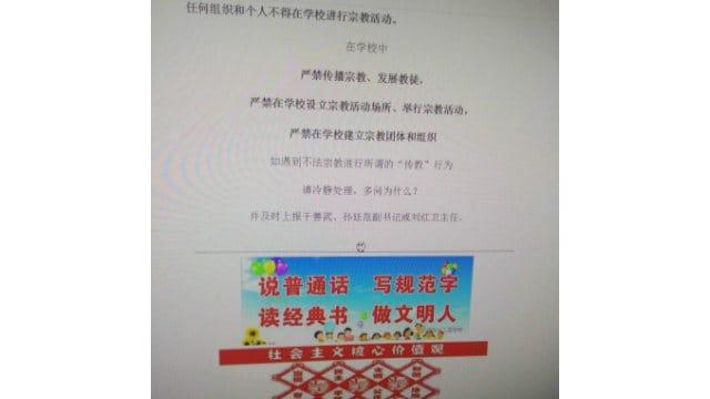 Una escuela secundaria emplazada en el distrito de Jinzhou