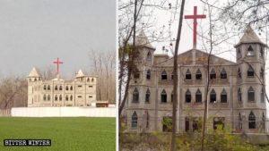 Apariencia original de la Iglesia de Wangzhai
