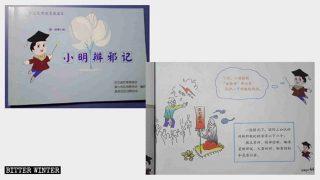 "Libro de texto contra el xie jiao titulado Xiaoming Distinguishes ""Xie Jiao"""
