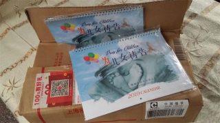 No pueden enviarse calendarios religiosos por correo.