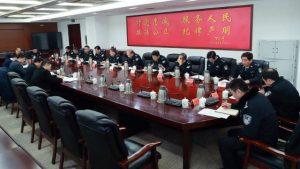 Reunión del Departamento de Seguridad Pública de la provincia de Jiangsu.