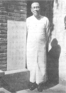 Wang Mingda, un pastor protestante independiente y evangelista chino de la iglesia de Sola Fide.