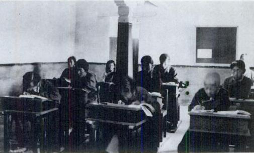 Aula de la Escuela de Inglés Gyantse en la década de 1920