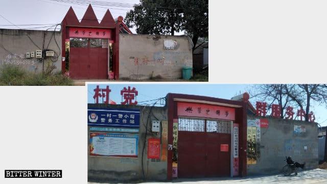 Centro de Servicio de Fiestas y Misas de la Villa de Xiaosi