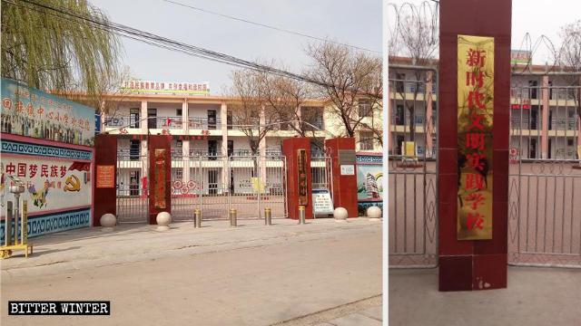 El letrero que se encontraba en la escuela primaria local hui fue eliminado