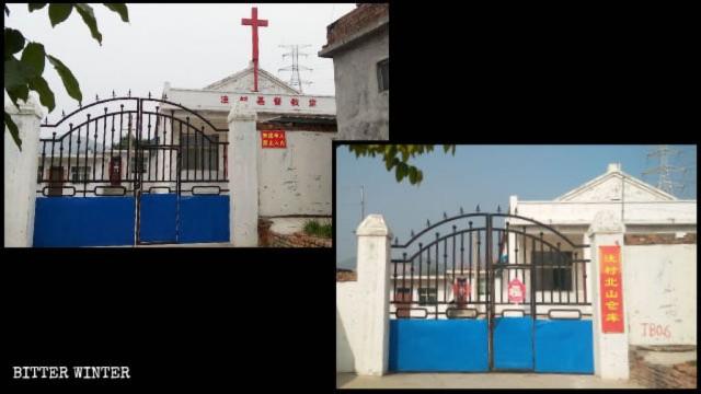 """La iglesia de las Tres Autonomías se ha convertido en el """"Almacén Norte de la Villa de Wa"""""""
