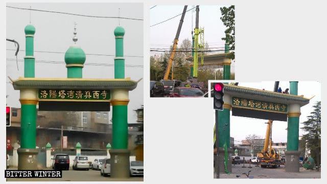 Los símbolos de la luna creciente y la estrella fueron quitados de la entrada de la mezquita de Tawan.