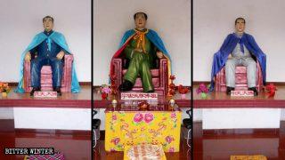 Mao Zedong es llamado Buda de la Deidad Celestial