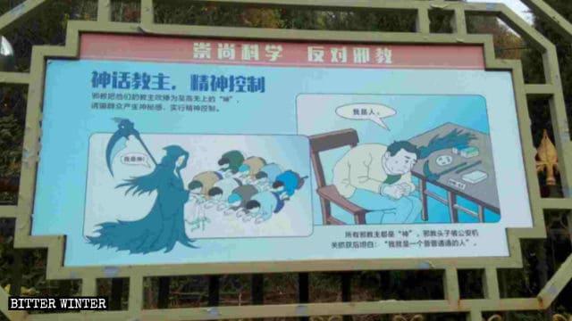 Por todo el parque se pueden ver consignas contrarias a las creencias religiosas.