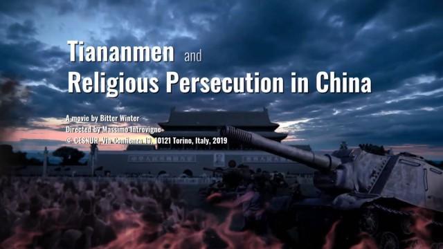 Tiananmén y la persecución religiosa en China