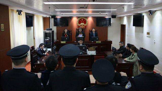 Tribunal Popular de Gong'an