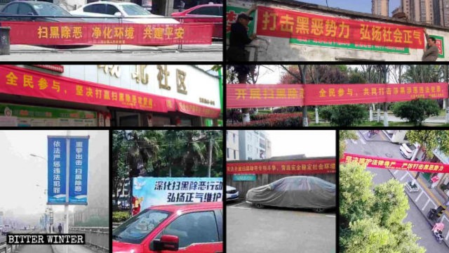 """pancartas con consignas relacionadas con """"aniquilar el crimen de pandillas y eliminar el mal"""""""
