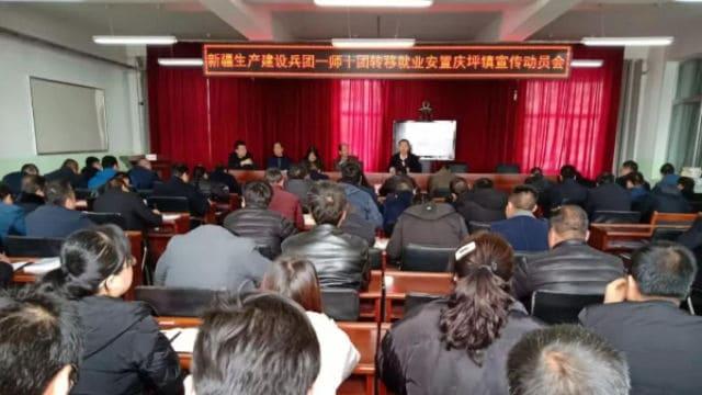 El Décimo Regimiento de la Primera División del Cuerpo de Producción y Construcción de Sinkiang