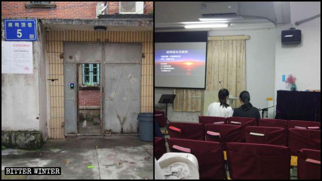 El lugar de reunión de la Iglesia se encuentra situado en el número 5 de la calle Xunsiding