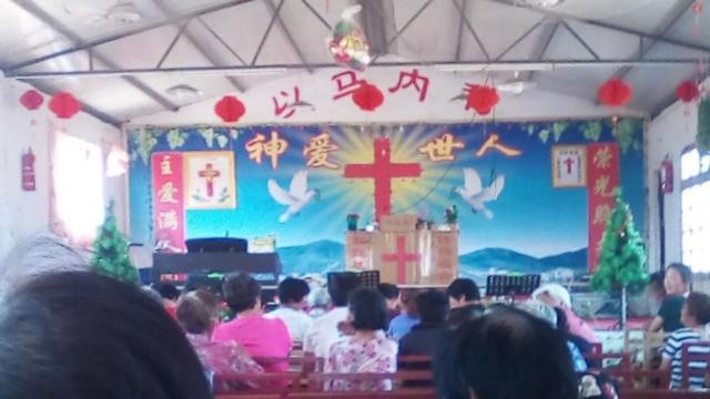 Escena de una reunión antes de que la Iglesia de Tongxintang