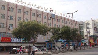 Korla, Sinkiang, donde los testigos de Jehová fueron arrestados y acusados