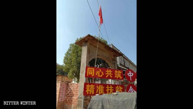 La iglesia de las Tres Autonomías de Shangrao fue arrasada hasta los cimientos
