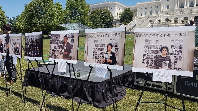 Rally de Tiananmen en Washington