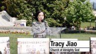 «El pisoteo de los derechos humanos llevado a cabo por el PCCh ha alcanzado su punto culminante»