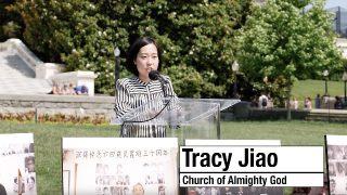 """""""El pisoteo de los derechos humanos llevado a cabo por el PCCh ha alcanzado su punto culminante"""""""
