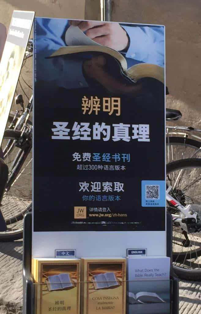 libro de los testigos de Jehová en China