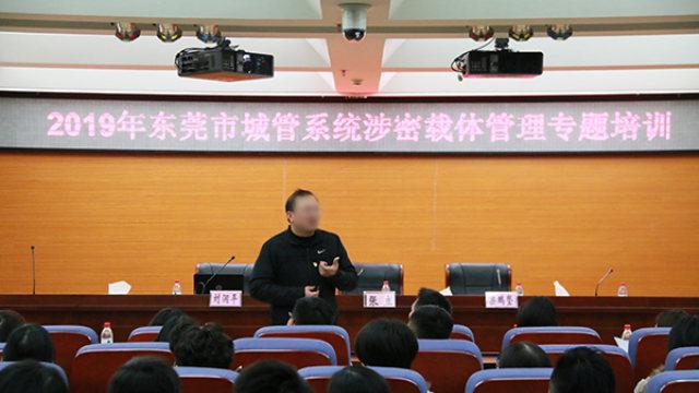 El Gobierno organiza entrenamientos especializados para mejorar el trabajo con materiales confidenciales.