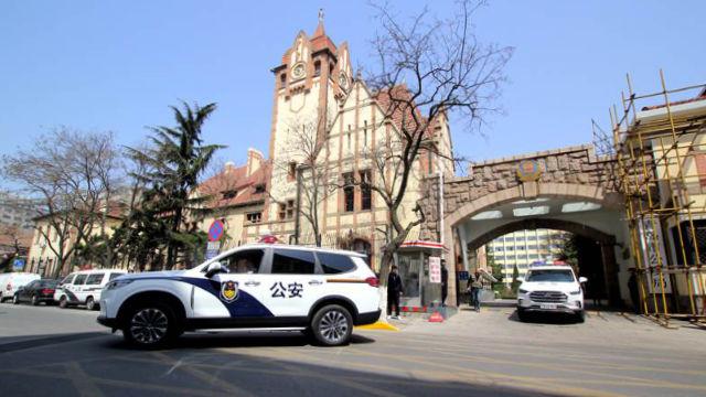 Oficina Municipal de Seguridad Pública de Qingdao