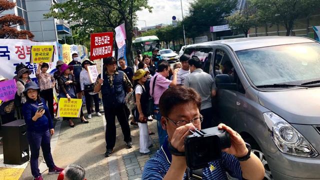 La persecución de refugiados chinos de la Iglesia de Dios Todopoderoso en Corea del Sur no debería volver a comenzar