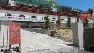 En la entrada del Templo de Jixiang se colocó un cartel con la leyenda: