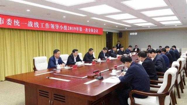 El Grupo Líder de Trabajo del Frente Unido de la ciudad de Changchun, provincia de Jilin, está llevando a cabo una conferencia sobre el trabajo de infiltración religiosa.