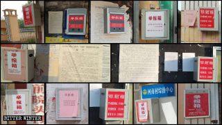 Shandong intensifica los ataques contra la Iglesia de Dios Todopoderoso
