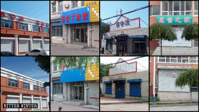 Múltiples lugares de reunión emplazados en la ciudad de Hegang han sido clausurados.